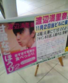 blog-photo-1130926801.76-0.jpg