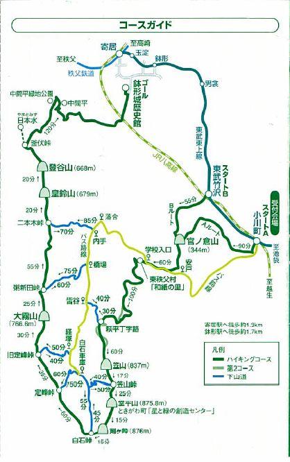 外秩父七峰縦走ハイキング大会4.JPG
