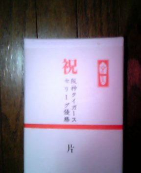 blog-photo-1129198484.4-0.jpg